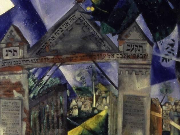 Marc Chagall, 'Les Portes du cimetière juif', 1917 / © ADAGP / © Centre Pompidou, MNAM-CCI, Dist. RMN-Grand Palais Paris, Musée d'art et d'histoire du Judaïsme