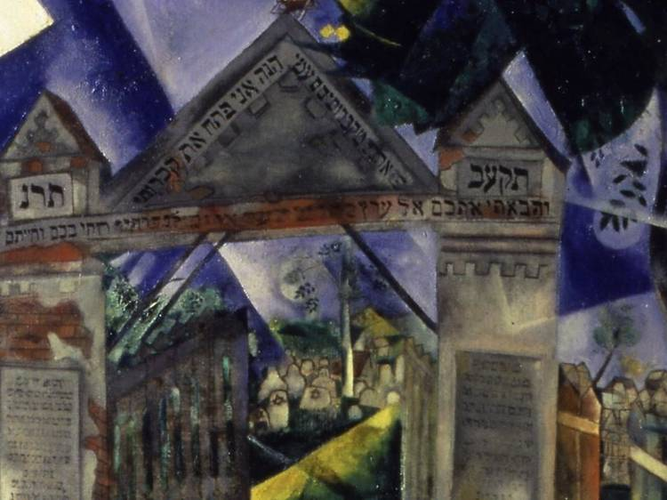 MAHJ • Les Portes du cimetière juif (Marc Chagall, 1917)