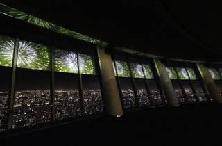 Tokyo Skytree Town Sumidagawa Firework Festival