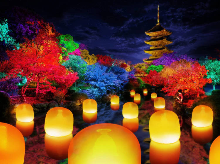 The 1200-year-old Toji Temple in Kyoto is getting a teamLab exhibition