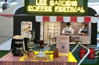 Lee Garden Coffee Fest