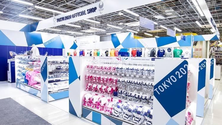 東京2020オフィシャルショップ 赤坂見附店
