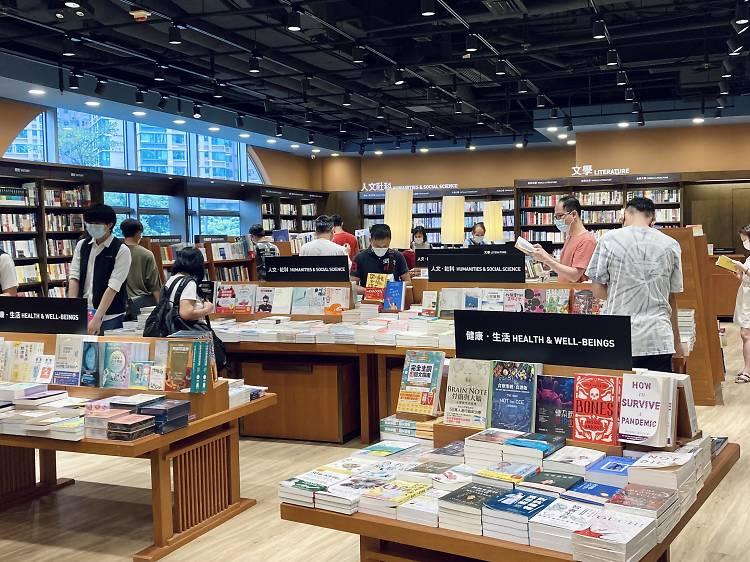 誠品書店:文青蒲點