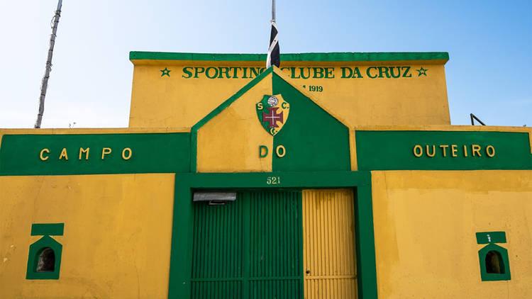 Sporting Cube da Cruz, Campo do Outeiro