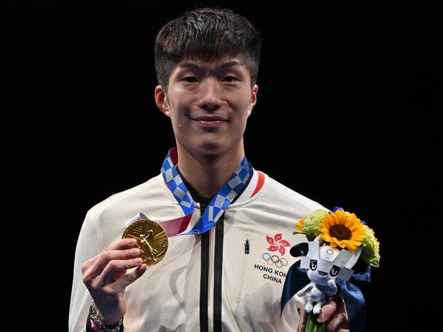 chueng ka kong