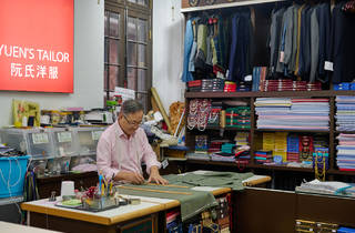 Yuen's Tailor