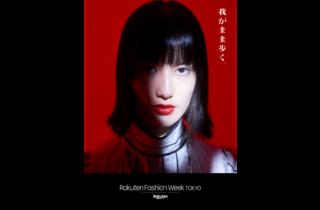 Rakuten Fashion Week Tokyo 2022 SS