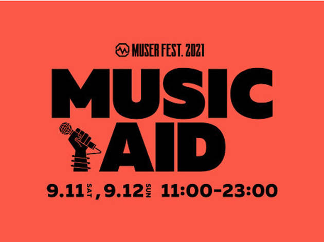 MUSER FEST. MUSIC AID