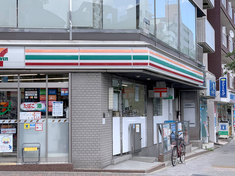 Tokyo convenience stores are an unexpected champion at the Tokyo Olympics