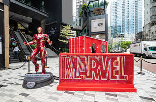 Marvel pop-up at The Forest