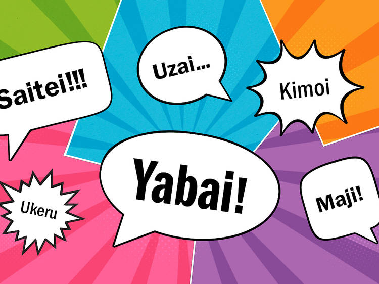 Learn these 7 useful Japanese slang words for your everyday conversation