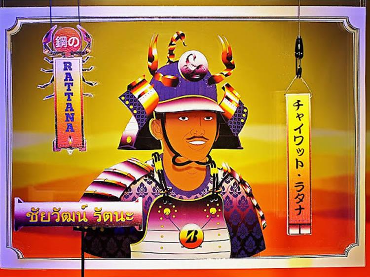 向井秀徳がパラアスリートの物語を歌い上げる浮世絵アニメが公開中