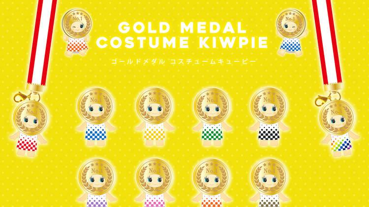 『ゴールドメダルコスチュームキューピー』