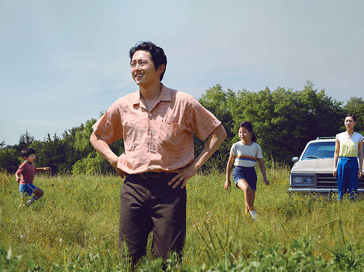 KOFFIA Korean Film Festival in Australia