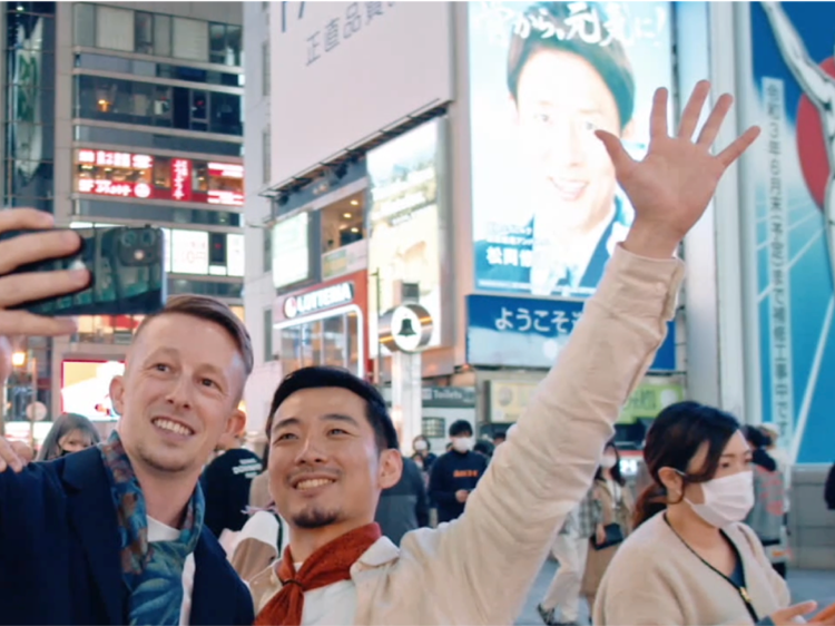 5 LGBTQ+ friendly hotels and tours for your next trip to Osaka