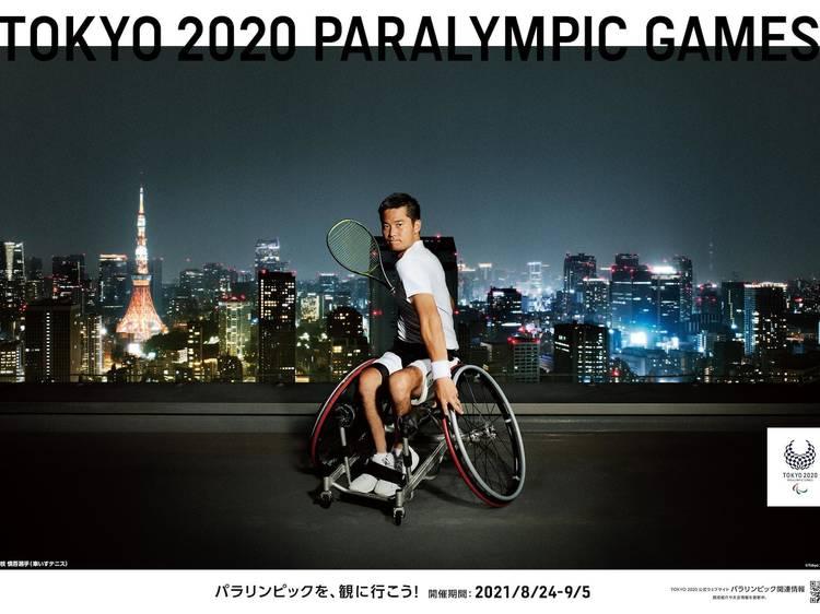 テニスで最多のタイトルを獲得している国枝慎吾