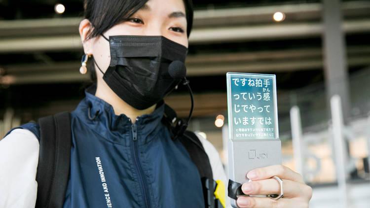 日本科学未来館ろう・難聴者向けの展示ツアー