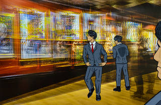 JPS Gallery/Teddy Leung