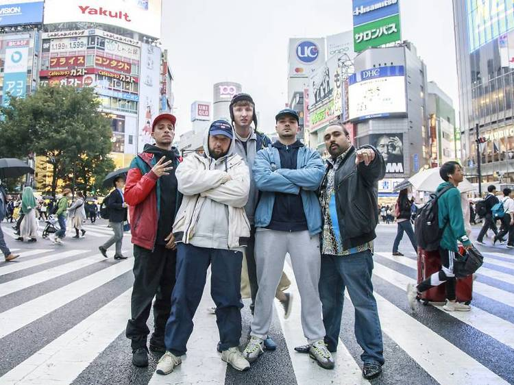 People Just Do Nothing: Big in Japan