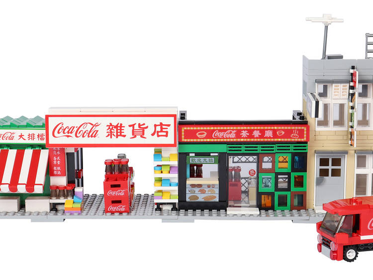 可口可樂「飲樂起勁 砌樂滿 Fun」特色街景模型