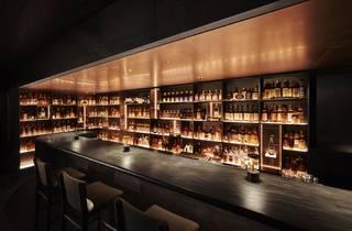 Wood Ear bar