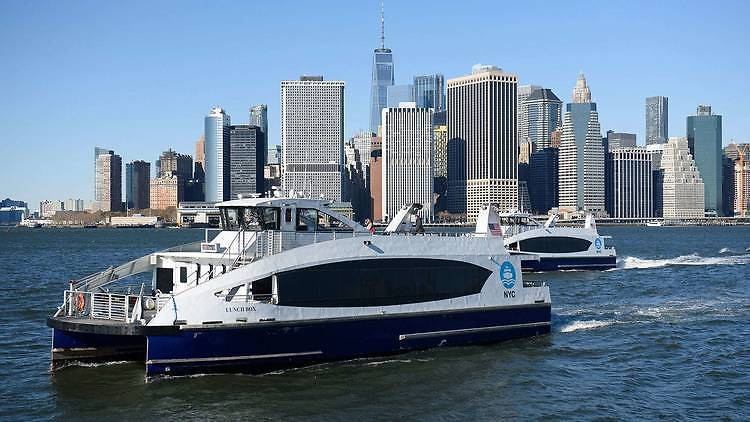 NYC Ferry downtown