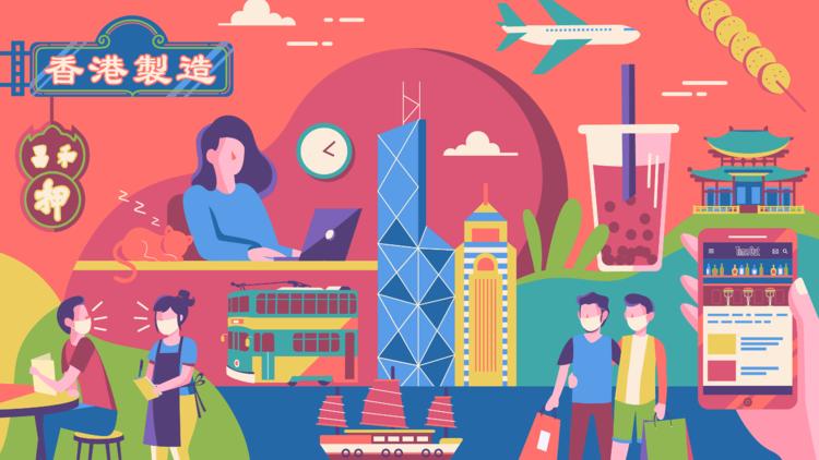 Time Out Hong Kong 2021 Readership Survey