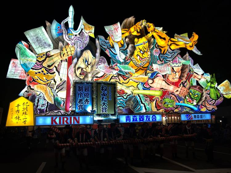 The famous Nebuta Festival in Aomori will be live-streamed for the first time ever