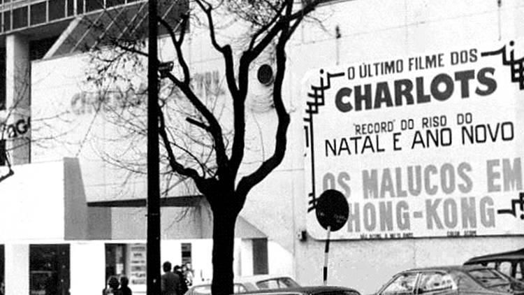 Pátio das Antigas, Lisboa Antiga, Cinema Castil