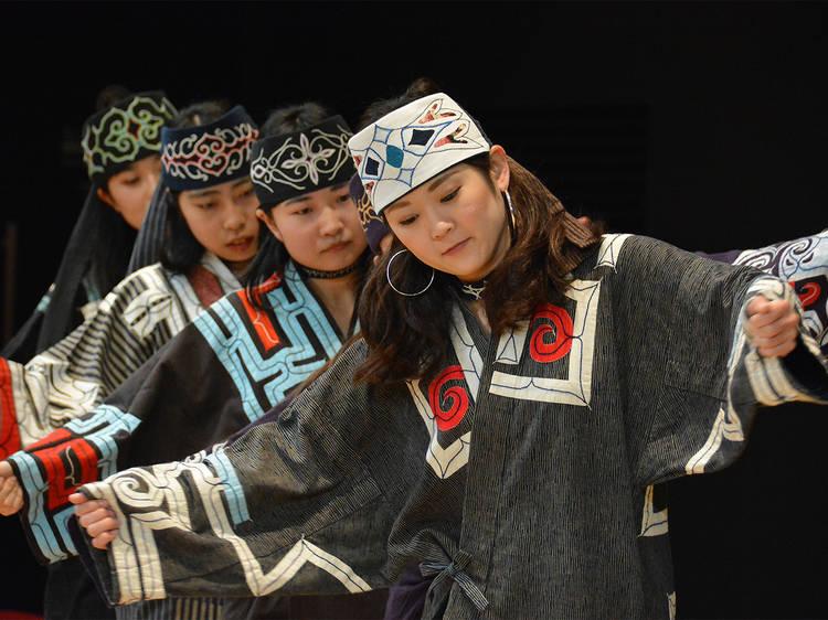 Japan Cultural Expo Special Event: Ainu Culture Festival