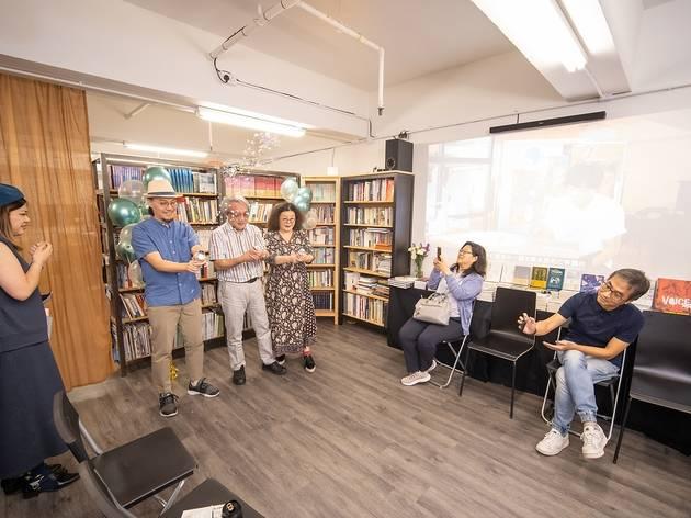 香港文學館