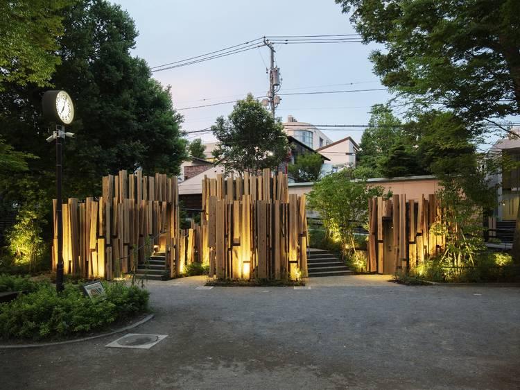 【New】渋谷区鍋島松濤公園