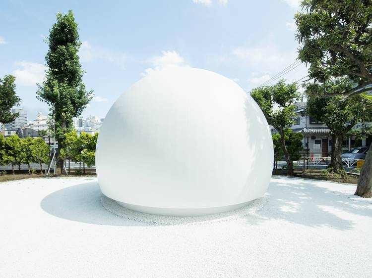 【New】七号通り公園