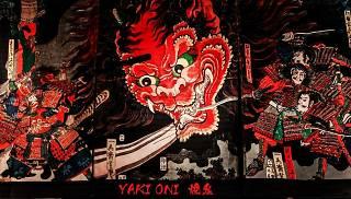 Yaki Oni