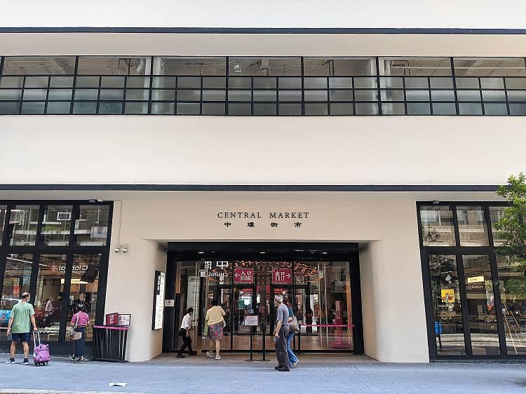 中環街市活化項目8月23日試業 率先看場內店舖餐廳