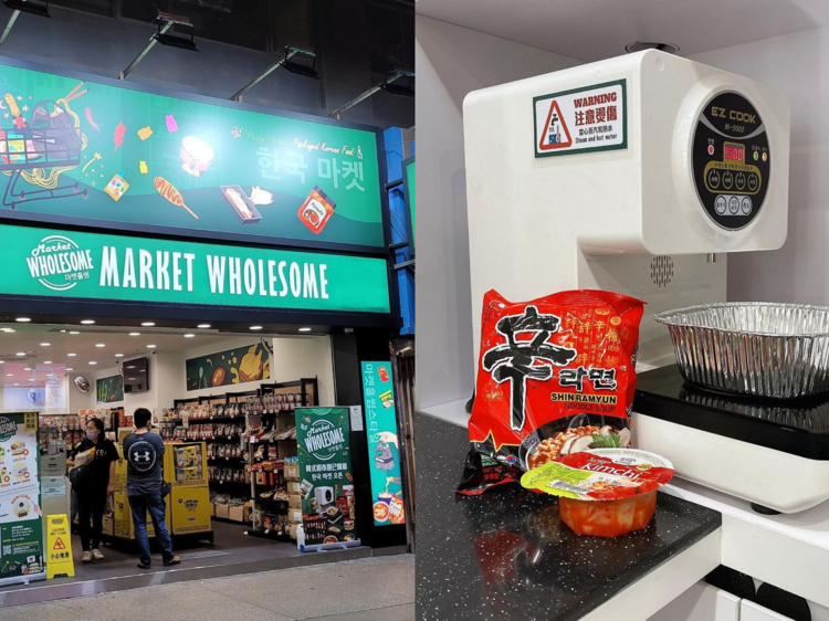 Korean grocery store Market Wholesome opens new shop in Yau Ma Tei