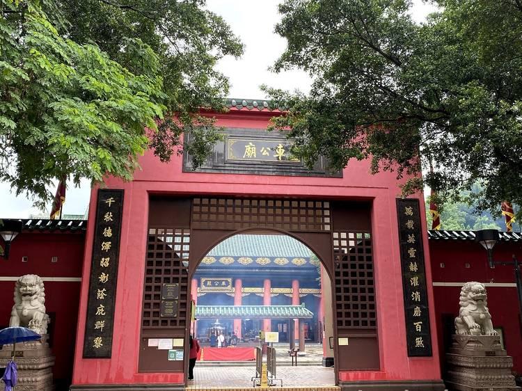 車公廟:香港四大廟之一