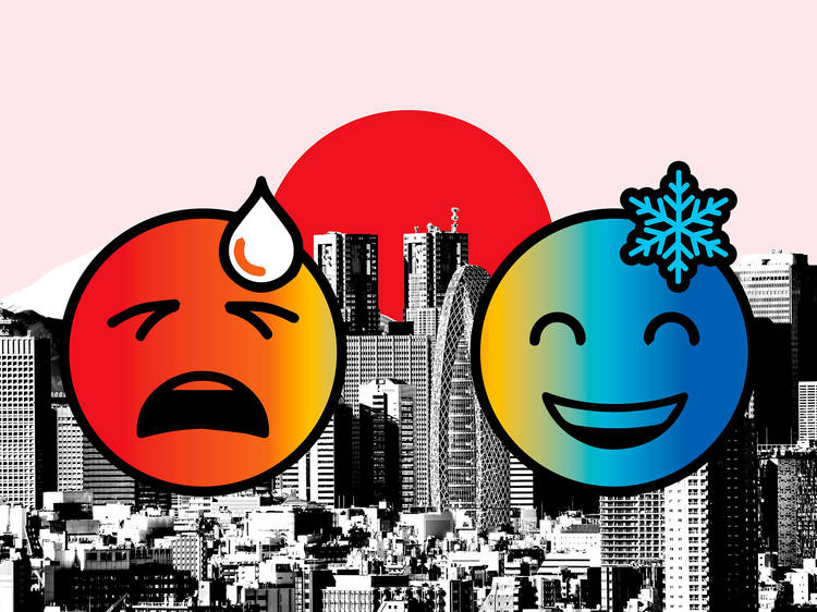 Tokyo is showing other cities how to cool the eff down