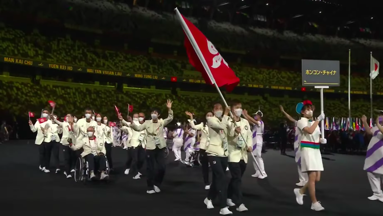 Paralympic Games tokyo 2020