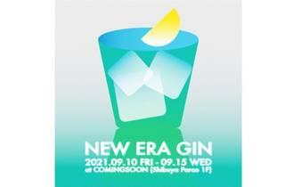 NEW ERA GIN