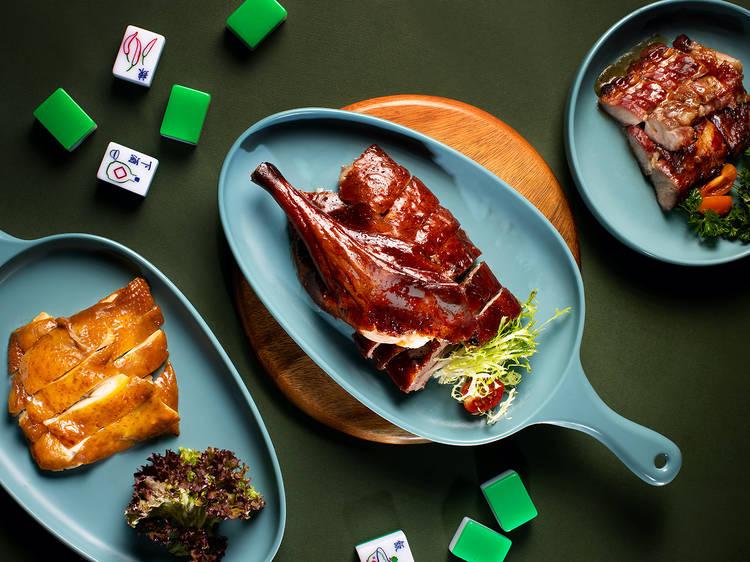 一喜:廣東燒味