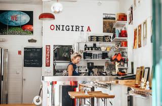 Onigiria
