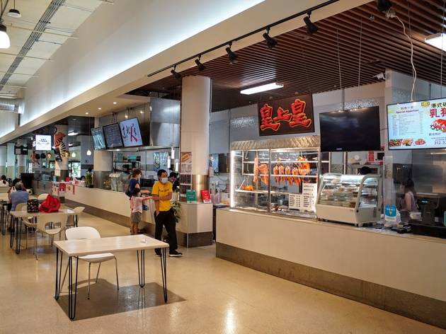 Food court at 88 Marketplace Chinese grocery store
