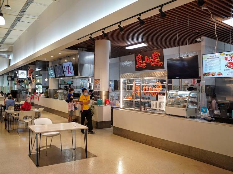 Explore the food court at 88 Marketplace