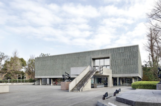 The National Museum of Western Art