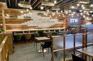 The Itaewon Kitchen and Bar