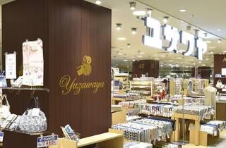 ユザワヤ 京王百貨店新宿店