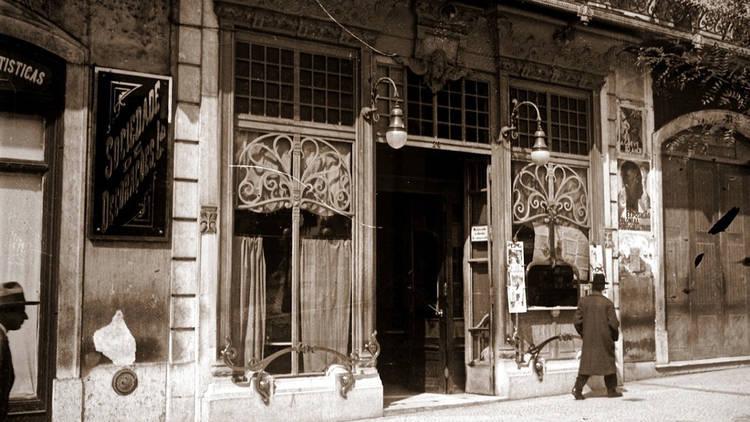 Pátio das Antigas, Lisboa de Antigamente, Café-Restaurante Chic