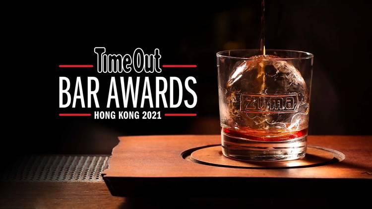 Time Out Bar Awards 2021