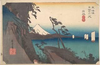 Japón. Una historia de amor y guerra – CentroCentro